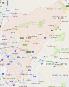 mishimashi