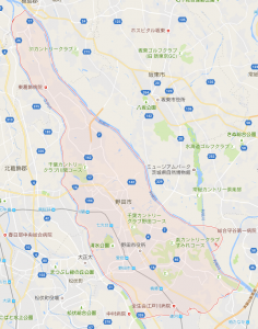 nodashi