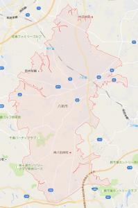 yachimatashi